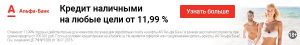 тинькофф банк кредит карта онлайн 9 10
