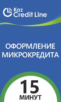 MoneyMаn Казахстан