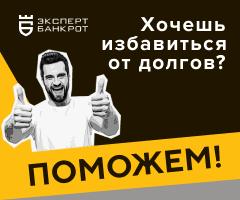 Банкротство физических лиц [status_lead]+[sale]
