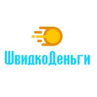 Швидко деньги [lead] UA