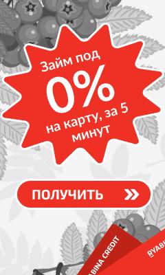 Ryabina [loan_service][status_lead]