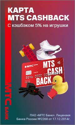 МТС банк - дебетовые карты