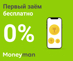 MoneyMan.ru vip [micro][sale]