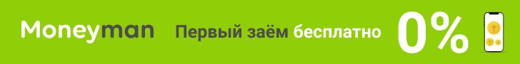 MoneyMan.ru vip [micro][sale]
