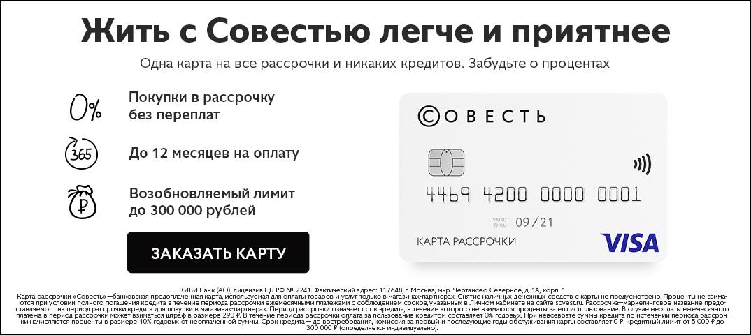 где занять 30000 рублей