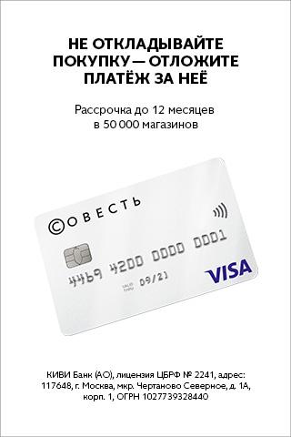 Газпромбанк волгодонск кредитный калькулятор потребительский кредит