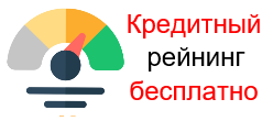 Сredrate.ru [sale]